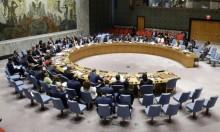 ترامب يدير جلسة لمجلس الأمن حول إيران