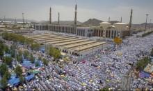 دراسة: المسلمون سيشكّلون غالبيّة سكان العالم بحلول 2060