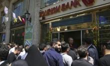 الريال الإيراني يهبط إلى أدنى مستوياته أمام الدولار