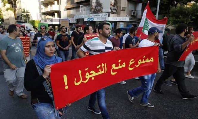 """""""إم تي في"""" اللبنانية تتفوق على منافساتها بالعنصرية ضد السوريين"""