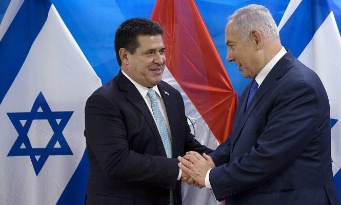 باراغواي تعلن إعادة سفارتها لدى إسرائيل من القدس لتل أبيب
