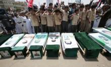 """""""اليونيسيف"""" تنادي بتحييد أطفال اليمن عن النزاعات"""