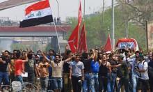 العراق: قتيل و25 إصابة في احتجاجات البصرة