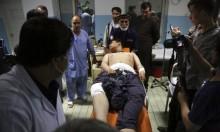 أفغانستان: مقتل 20 وإصابة 70 في تفجيرات تبناها تنظيم الدولة