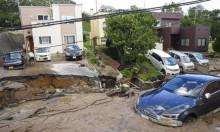 """اليابان بعد إعصار """"جيبي"""": ضحايا ومفقودون في زلزال"""