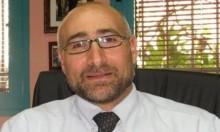 الناصرة: إلغاء تعيين مدير مدرسة العلوم والتكنولوجيا