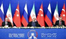 مستقبل إدلب يغيب عن البيان الختامي للقمة الثلاثية بطهران