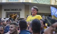 البرازيل: طعن مرشح الرئاسة أثناء حملته الانتخابية