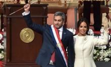 واشنطن تحاول إقناع باراغواي بإبقاء سفارتها بالقدس