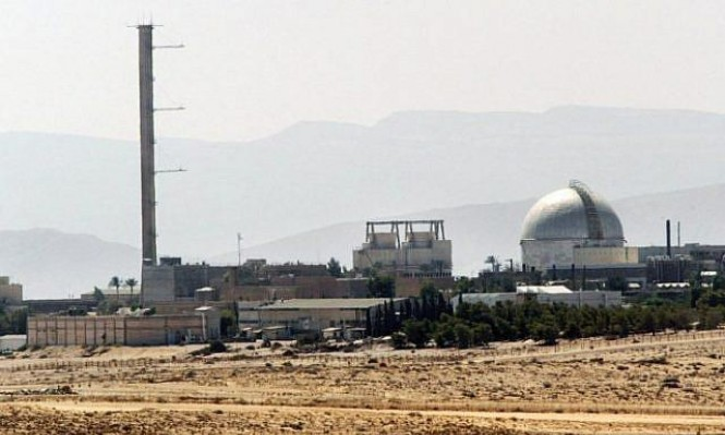 """""""الكعكة الصفراء"""" ودور عمليات التهريب في بناء القوة النووية الإسرائيلية"""