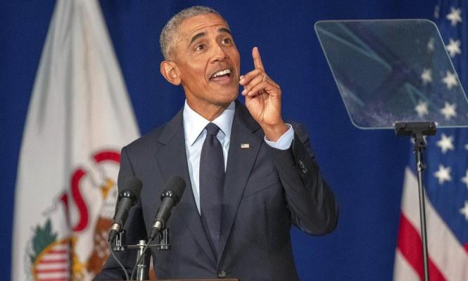 أوباما للأضواء مجددا: يفتح النار على ترامب ويدعو الأميركيين للتصويت