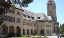 الإدارة الأميركية تقتطع 20 مليون دولار من مشافي القدس المحتلة