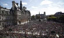 الآلاف يُشاركون في مظاهرات حول العالم من أجل المناخ