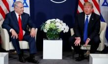نتنياهو يشارك ترامب جلسة مجلس الأمن بشأن إيران