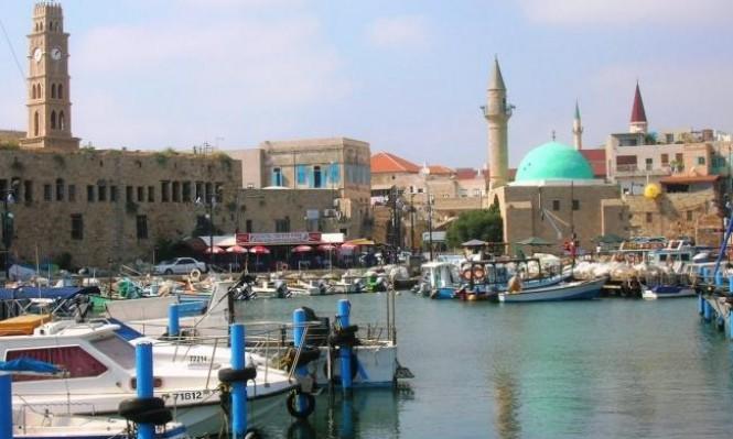 عكا: هل ستشكل قائمة عربية موحدة لخوض الانتخابات؟
