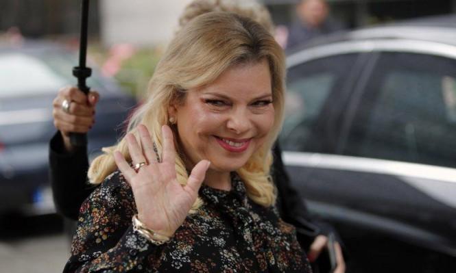 النيابة العامة تتجه لتوسيع التهم ضد سارة نتنياهو
