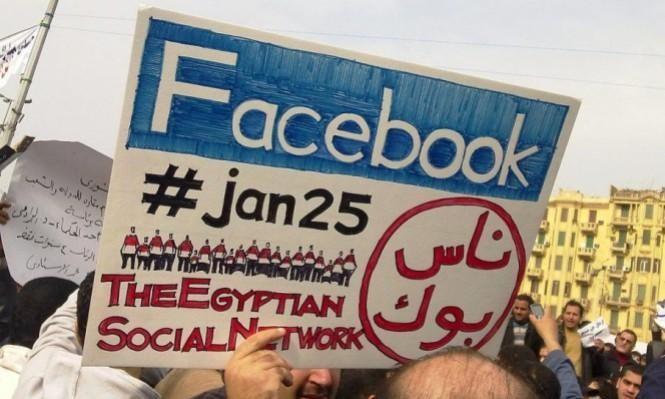 """دعواتٌ حقوقية لإتاحة """"حرية الإعلام في الإنترنت"""" بمصر"""