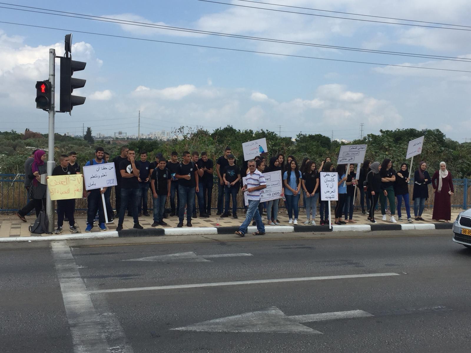 وقفة احتجاجية ضد العنف في جلجولية