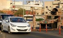 رفع حظر التجول في البصرة العراقية وسط هدوء حذر