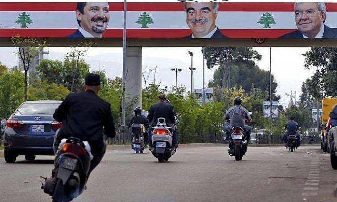 محكمة اغتيال الحريري بمراحلها الأخيرة