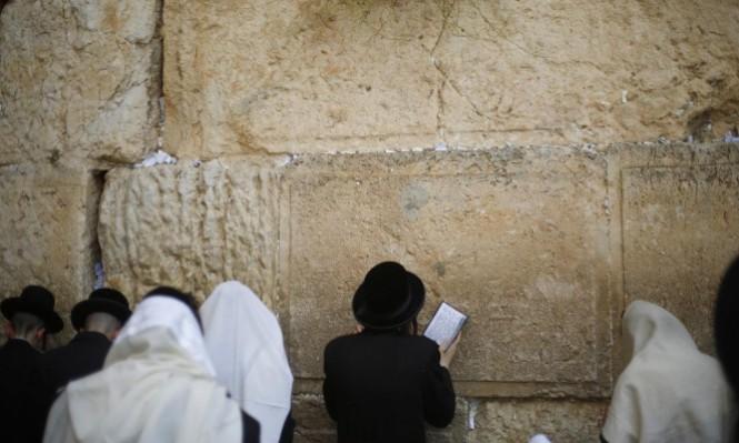 """إشكالية الديمغرافية اليهودية: """"من هو اليهودي؟"""" بلا إجابة"""