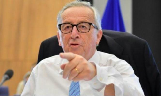 مساع أوروبية أميركية للتوصل لاتفاق تجاري