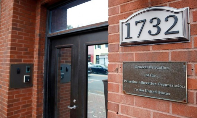 الخارجية الأميركية تعلن رسميا إغلاق مكتب م ت ف بواشنطن