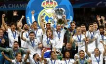 ريال مدريد يحصد جائزة أفضل فريق بأوروبا