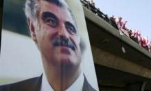 محكمة اغتيال الحريري: الادعاء يشير لدور أساسي للنظام السوري