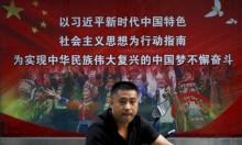 الصين: تجريم المظاهر الدينية المسيحية والإسلامية