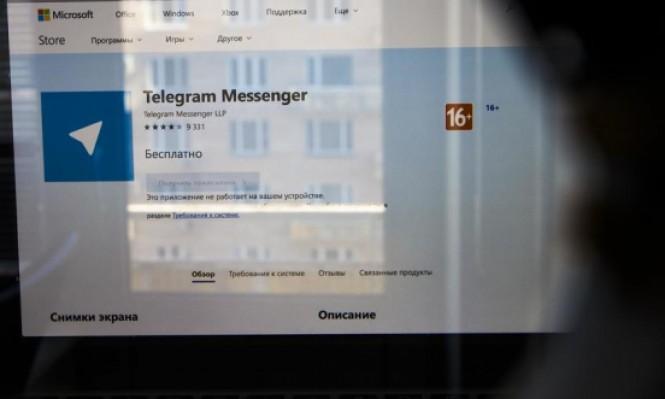 تقرير: الكثير من الدول لا تحترم حق تشفير الرسائل الإلكترونية