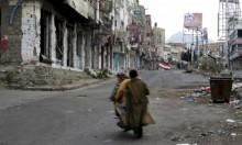 أحد ويلات الحرب انهيار العملة اليمنية فيها