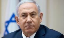 """نتنياهو يحصر """"الإرهاب"""" بالإسلام بين """"سني متطرف"""" و""""شيعي متطرف"""""""