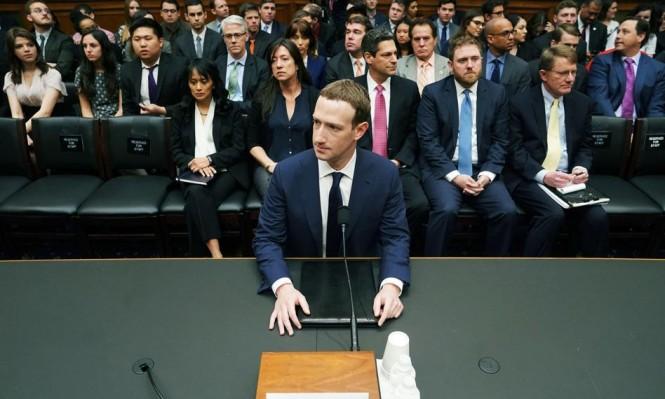 """44% من الشبان الأميركيين أزالوا تطبيق """"فيسبوك"""""""