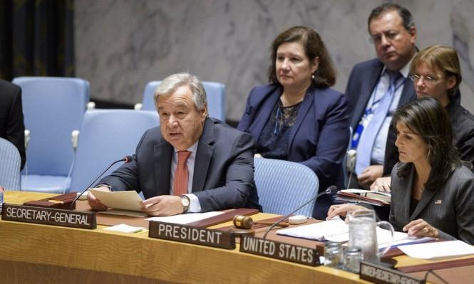 تقرير أممي: ممارسات مخزية لدول بينها إسرائيل والسعودية والبحرين