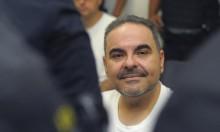10 سنوات سجن و260 مليون دولار غرامة لرئيس السلفادور السابق