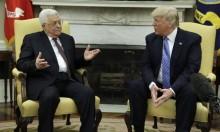 ترامب: مليارات مقابل مفاوضات