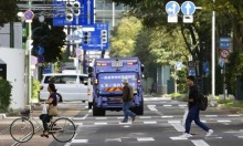 اليابان تتجه نحو استقبال العمال الأجانب بسبب تقلص تعداد سكانها