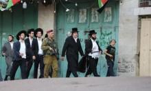 إحصائيات فلسطينية: عدد المستوطنين بالضفة والقدس 834000