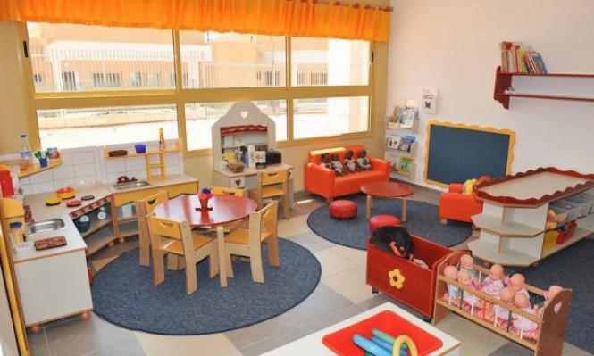إسرائيل تستثمر 20% فقط بحضانات الأطفال قياسا بدول OECD
