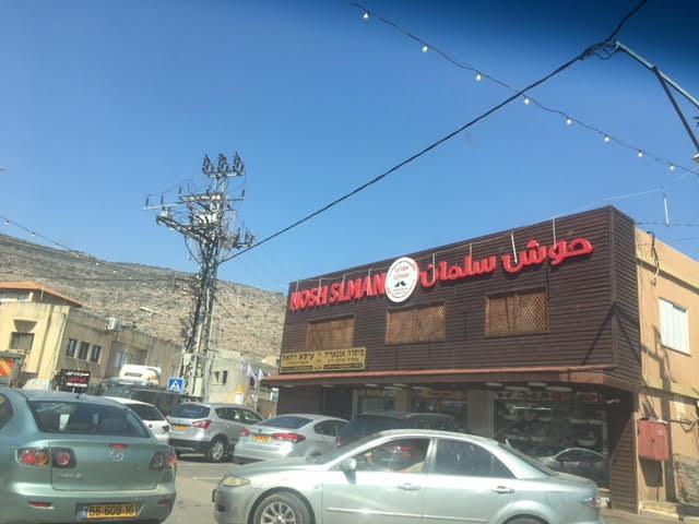 كفر مندا: حراك تجاري وانعدام منطقة صناعية