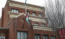 """ألمانيا: إغلاق مكتب منظمة التحرير في واشنطن يسبب """"مزيدا من التشدد"""""""