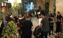 الناصرة: مبادرة موسيقيّة تبعث الحياة في البلدة القديمة