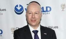 """الترويج لـ""""صفقة القرن"""" باستدعاء الانتقادات الإسرائيلية"""