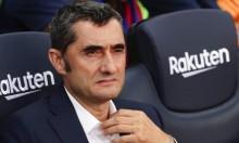 مدرب برشلونة يتحدث عن خطته لمواجهة سوسييداد