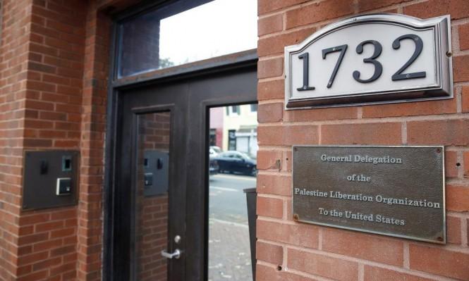 إغلاق مكتب البعثة الفلسطينية الدبلوماسية بواشنطن