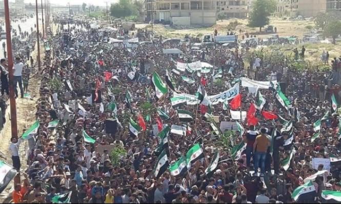 """مظاهرات عارمة في إدلب: """"لا بديل عن إسقاط النظام"""""""