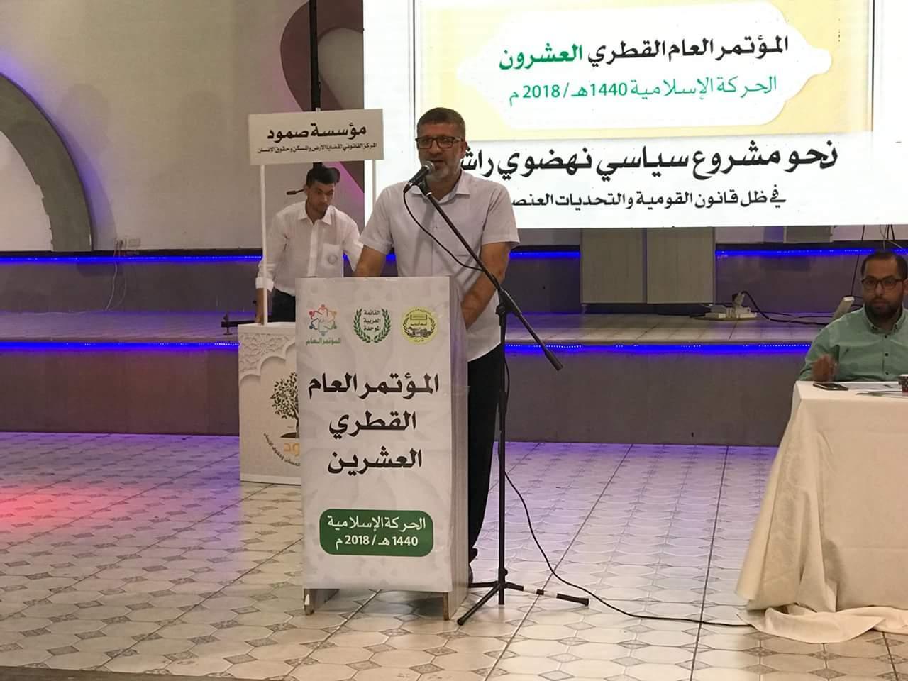 الحركة الإسلامية تنتخب منصور عباس رئيسا للقائمة الموحدة