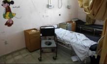 غزة: الصحة تحذر من توقف عمل مستشفى الشفاء