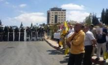 أمن السلطة يمنع الموظفين المتقاعدين من التظاهر قبالة المقاطعة